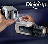 Kamery Dinion IP